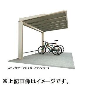 四国化成 サイクルポート ルナ 標準支柱 基本タイプ 基本セット 積雪20cm 標準高 ベースプレート式 屋根材:ポリカ板(片面クリアマット) LNA-B2231