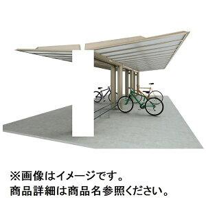 四国化成 サイクルポート ルナ 積雪20cm共通 Y合掌タイプ 連棟ユニット 標準高 ベースプレート式 屋根材:ポリカ板(片面クリアマット) LNA-B4531 *連棟ユニット施工には基本セットの