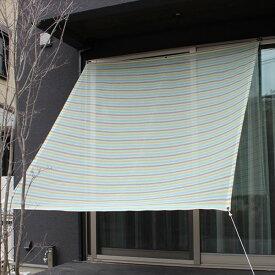 【欠品中 次回入荷未定】イチオリシェード mボーダー 『屋外用日よけ 透過性と通気性へのこだわり 日本製 シェード』  500429 ミント