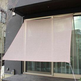 イチオリシェード プレーン 『屋外用日よけ 透過性と通気性へのこだわり 日本製 シェード』 35 ブリックレッド