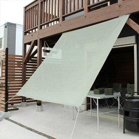 【欠品中 次回入荷未定】イチオリシェード プレーン 『屋外用日よけ 透過性と通気性へのこだわり 日本製 シェード』 37 グラスグリーン