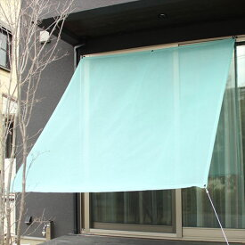 イチオリシェード プレーン 『屋外用日よけ 透過性と通気性へのこだわり 日本製 シェード』 ミストブルー