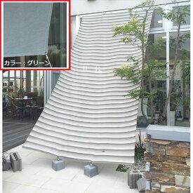イチオリシェード 4mロングタイプ 遮光タイプ 『屋外用日よけ 透過性と通気性へのこだわり 日本製 シェード』 グリーン