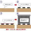 標準組立費(20,520円)