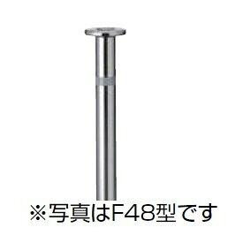 リクシル TOEX スペースガード(車止め) LNL04 F48型 埋込式 南京錠付き オプションポール(取替用) 標準型 『リクシル』