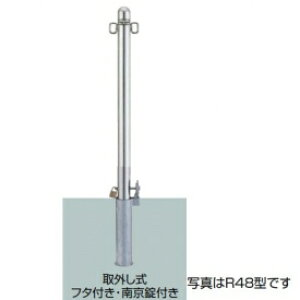 リクシル TOEX スペースガード(車止め) LNK26 R60型 取外し式 フタ付き・南京錠付き 両フック 『リクシル』
