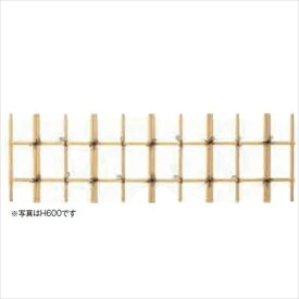 グローベン シンプルユニット 四ツ目垣 黄竹 H900 連結 A18HF209Y