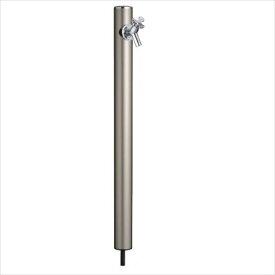 前澤化成工業 丸型アルミ水栓柱  下取出タイプ  HI-16MAL型 シャンパン 『立水栓 蛇口は別売り』