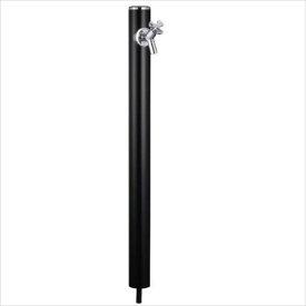 前澤化成工業 丸型アルミ水栓柱  下取出タイプ  HI-16MAL型 ブラック 『立水栓 蛇口は別売り』