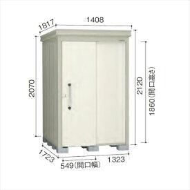 ダイケン ガーデンハウス DM-Z DM-Z1317-G-NW 豪雪型 物置  『中型・大型物置 屋外 DIY向け』 ナチュラルホワイト