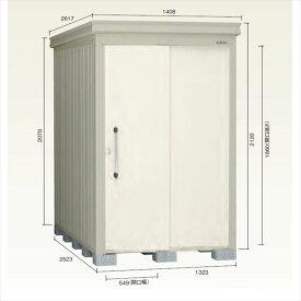 ダイケン ガーデンハウス DM-Z DM-Z1325-G-NW 豪雪型 物置  『中型・大型物置 屋外 DIY向け』 ナチュラルホワイト