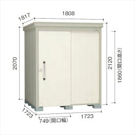 ダイケン ガーデンハウス DM-Z DM-Z1717-NW 一般型 物置  『中型・大型物置 屋外 DIY向け』 ナチュラルホワイト