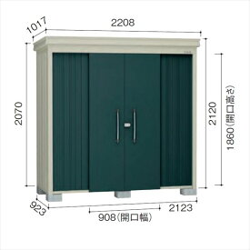 ダイケン ガーデンハウス DM-Z DM-Z2109-MG 一般型 物置  『中型・大型物置 屋外 DIY向け』 マカダムグリーン