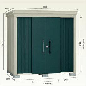 ダイケン ガーデンハウス DM-Z DM-Z2115-G-MG 豪雪型 物置  『中型・大型物置 屋外 DIY向け』 マカダムグリーン