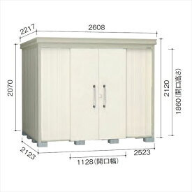 ダイケン ガーデンハウス DM-Z DM-Z2521-G-NW 豪雪型 物置  『中型・大型物置 屋外 DIY向け』 ナチュラルホワイト