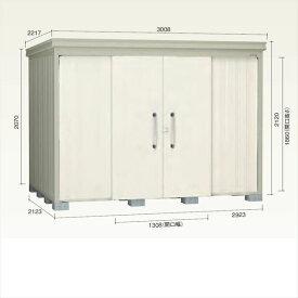 ダイケン ガーデンハウス DM-Z DM-Z2921-NW 一般型 物置  『中型・大型物置 屋外 DIY向け』 ナチュラルホワイト