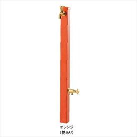 東洋工業 ウォータービュー ナルルポール オレンジ(艶あり) *蛇口はついていません。   『(TOYO) トーヨー』