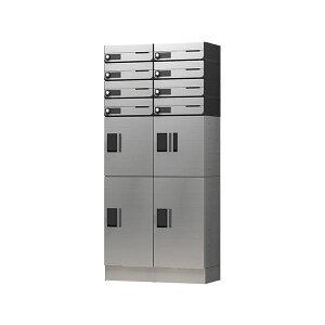 ナスタ 宅配ボックス プチ宅+ポスト組み合わせ例 8戸用幅木仕様 前入れ前出し『マンション用』
