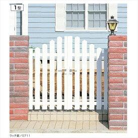三協アルミ 門扉 ララミー 1型 両開きセット 門柱タイプ ラッチ錠仕様 0711 ホワイト