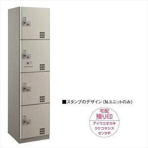 ダイケン 宅配ボックス ダイヤル錠タイプ TBX-D3型 Nユニット:捺印ボックス (前入前出し、スチール扉) TBX-D3N 『マンション用』