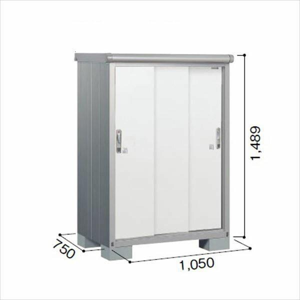 ヨドコウ ESE/エスモ ESE-1007E PW 小型物置  『追加金額で工事も可能』 『屋外用収納庫 DIY向け ESD-1007Eのモデルチェンジ』 プレシャスホワイト