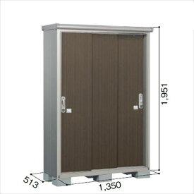 ヨドコウ ESE/エスモ ESE-1305A DW 小型物置  『追加金額で工事も可能』 『屋外用収納庫 DIY向け ESD-1305Aのモデルチェンジ』 ダークウッド
