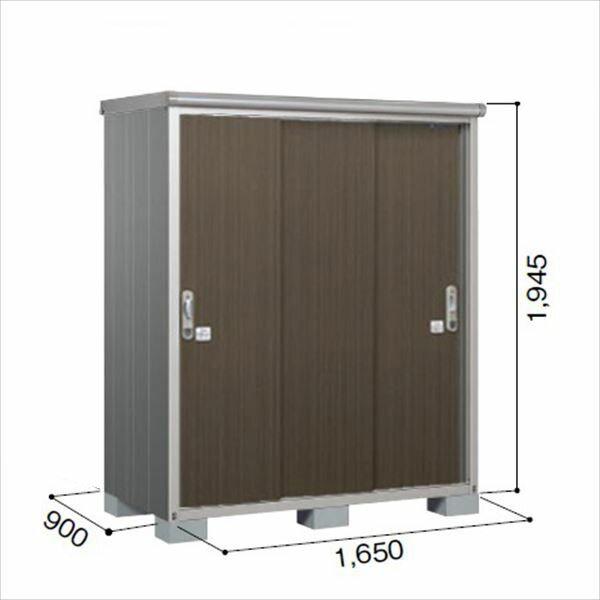 ヨドコウ ESE/エスモ ESE-1609A DW 小型物置  『追加金額で工事も可能』 『屋外用収納庫 DIY向け ESD-1609Aのモデルチェンジ』 ダークウッド