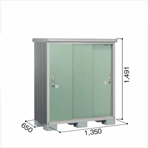 ヨドコウ ESE/エスモ ESE-1306E EG 小型物置  『追加金額で工事も可能』 『屋外用収納庫 DIY向け ESD-1306Eのモデルチェンジ』 エバーグリーン
