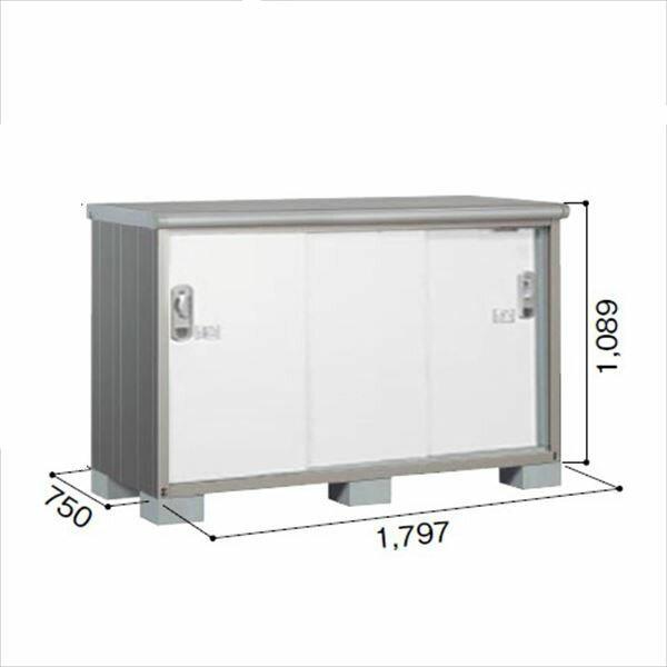 ヨドコウ ESE/エスモ ESE-1807Y PW 小型物置  『追加金額で工事も可能』 『屋外用収納庫 DIY向け ESD-1807Yのモデルチェンジ』 プレシャスホワイト