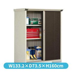 タクボ物置 GP/グランプレステージ ジャンプ GP-136BT たて置きタイプ(ネット棚)  『追加金額で工事可能』 『屋外用 小型物置 DIY向け 収納庫』