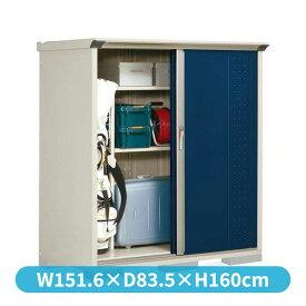 タクボ物置 GP/グランプレステージ ジャンプ GP-157BT たて置きタイプ(ネット棚)  『追加金額で工事も可能』 『屋外用 小型物置 DIY向け 収納庫』