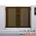 YKKAP シンプレオ門扉4型 両開き 門柱仕様 09-12 HME-4 『たて太格子デザイン』