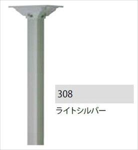 タマヤ オプション スタンドポール TP-1-308 『郵便ポスト』 ライトシルバー