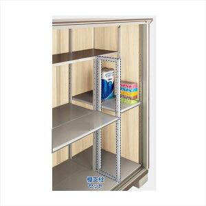 イナバ物置 KMW型オプション 棚支柱セット 棚板用 KND H7-7102 『棚板は別売』