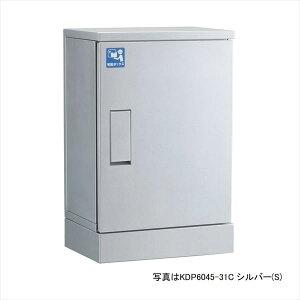 Kawamura ルスポ ホーム(HOME)戸建用 架台設置タイプ KDP6045-31C 『宅配ボックス』