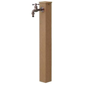 タカショー エバーエコウッド 水栓柱6型 75角 『水栓柱・立水栓セット(蛇口付き)』