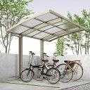 YKKAP レイナポートグラン ミニ 29-21 熱線遮断ポリカ屋根 基本セット 【自転車置場 サイクルポート 自転車屋根】