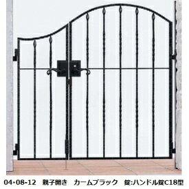 YKKAP シャローネシリーズ トラディシオン門扉5型 04・08-12 門柱・親子開きセット
