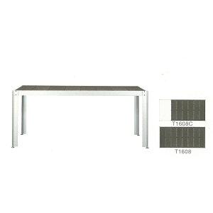 クレスコ クッキンガーデン 長方形テーブル(4〜6人用) 人工大理石付き T1608C 『ガーデンテーブルセット』