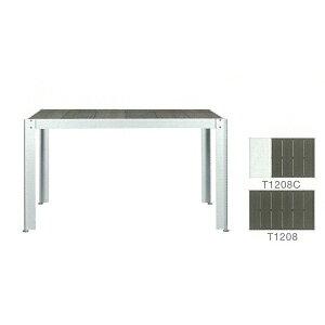 クレスコ クッキンガーデン 長方形テーブル(2〜4人用) 人工大理石付き T1208C 『ガーデンテーブルセット』