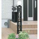 四国化成 ブルーム門柱S2型独立仕様 インターホン・照明取付用 『機能門柱 機能ポール』