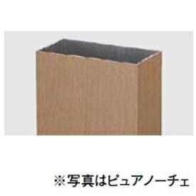 リクシル TOEX デザイナーズパーツ 角面材 35×70 L=2000 アルミ形材カラー 8TYD25□□ 『外構DIY部品』