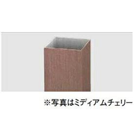 リクシル TOEX デザイナーズパーツ 柱材 70×70 L=2350 アルミ形材カラー 8TYD47□□ 『外構DIY部品』