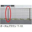 リクシル TOEX ハイグリッドフェンスUF8型 スチール柱 T-10  『スチールフェンス 柵』
