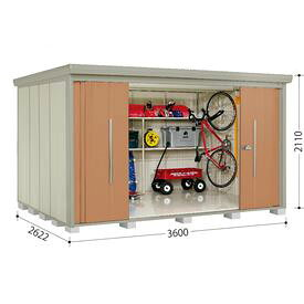 タクボ物置 ND/ストックマン ND-3626 一般型 標準屋根 『追加金額で工事も可能』 『屋外用中型・大型物置』 トロピカルオレンジ