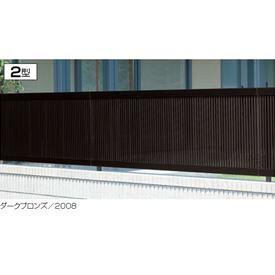 三協アルミ ニュービラフェース2型 フェンス本体 フリー支柱タイプ 2010 『アルミフェンス 柵 高さ H1000mm用』