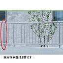 三協アルミ スーパー速川 フリー支柱(1本) 2010用 【アルミフェンス 柵】