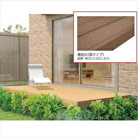 リクシル TOEX 樹ら楽ステージ 束柱Bセット(調整束) 間口3.0間×出幅4尺 幕板A仕様 *束柱の色をご指示下さい 『ウッドデッキ キット 人工木 耐久性の高い樹脂デッキ』