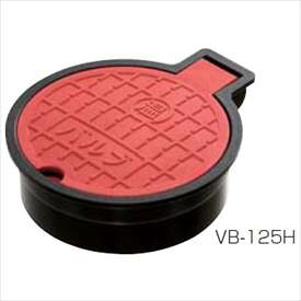 城東テクノ バルブボックス 温・バルブ/直径147mm VB-125H 12コ入 『外構DIY部品』 蓋:レッド(JC) 枠:ブラック(ABS)