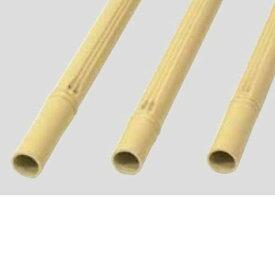 グローベン パネル・丸竹(人工) 極み竹2 26径 黄 節塗装あり 26.0径×L4000 A40EQ126KY 『ガーデニングDIY部材』